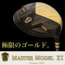 ◇82%OFF Lynx Golf リンクス マスターモデル XI プレミアム ゴールド ドライバー プレミアムボロン シャフト