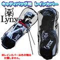 【あす楽対応】LynxGolfリンクスキャディバッグ用レインカバー