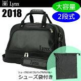 【あす楽対応】【送料無料】【シューズ袋付き】 リンクス ゴルフ ボストンバッグ LX2WBB-0331 日本正規品 2018モデル Lynx Golf