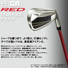◇日本仕様PRGRプロギア2016モデルREDチタンフェースアイアン単品スチール
