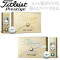在庫処分タイトリストプレステージゴルフボール1ダース(12P)Prestige【あす楽対応】【3ダース以上送料無料】《非売品ティーセットプレゼント》