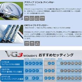 ◇タイトリストVG3ドライバー◆レディース◆2016モデル日本仕様【送料無料】