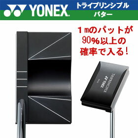 ◇ヨネックストライプリンシプルパタースチールシャフトTRIPRINCIPLE【送料無料】
