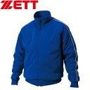 ゼット グラウンドコート ジャケット メンズ 野球 ソフトボール BOG480-2500