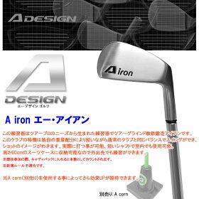 AデザインゴルフAアイアンADESIGNGOLFAironスイング練習器【対応】