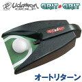 【あす楽対応】オートリターンゴルフカップGRITGRITUdamonGolfGG-1501パッティング練習器