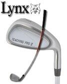 ゴルフ練習用品 リンクス ゴルフ スイング練習器具 ティーチングプロ2 トレーニングロッド TRAINING ROD 【あす楽対応】