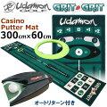 【あす楽対応】【期間限定】オートリターン付きユダマンカジノパターマット300GRITGRITUdamonGolfパッティング練習器
