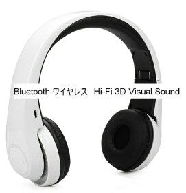 BSH555Bluetoothワイヤレスヘッドホン