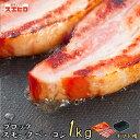 スモーク ベーコン ブロック 1kg ギフト用 銀座4丁目スエヒロ 桜チップ 燻製 お礼 贈り物 食べ物 高級 お中元