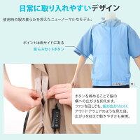 クールウェアCASUALセット半袖フード有りMLLLブルーベージュ送料無料クールウェアジャケットアウターフード付きパーカーファン付き扇風機付き暑さ対策涼しい夏アイリスオーヤマ