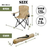 キャンプチェアハイタイプCC-HIGHベージュカーキキャンプアウトドアレジャー椅子イスチェア収納折りたたみコンパクトドリンクホルダースマホホルダーアイリスオーヤマ