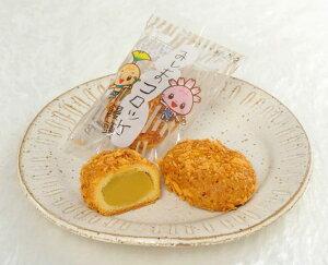 みしまコロッケ饅頭 6個入り 【みしまコロッケ饅頭、 和菓子 お菓子 和 スイーツ ご当地グル…