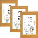 ゴーヤ茶 2g×30包 (お得な3個セット)【ゴーヤ茶/ゴーヤ茶 国産/……
