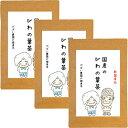 びわの葉茶 3g×40包 (お得な3個セット)【びわの葉茶/...