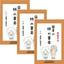 柿の葉茶 3g×40包 (お得な3個セット)【柿の葉茶/柿の...