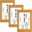桑の葉茶 国産 3g×40包(お得な3個セット) 送料無料【