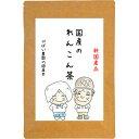 れんこん茶 2g×40包(れんこん茶 レンコン茶 蓮根茶 送料無料 国産 健康茶)
