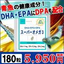 オメガ3 DHA+EPA+DPA お徳用180粒 (約6ヶ月...