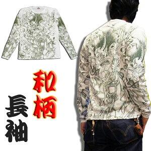 ◆◆ド迫力の和柄を超えた刺青【入墨】ロングTシャツ!◆◆ 伝統と芸術の美しい筋彫り【S】【M...