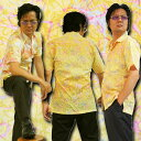 men's柄シャツ【リゾート】オープンフィーリングイエロー {Yシャツ...