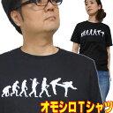 おもしろTシャツ・カンフーエボリューション!?【半袖】格闘技・空手・K1・総合・プロレスイラストTシャツ・プリントTシャツ・オモシロTシャツ・グラフィックTシャツ・ギャグTシャツ・パロディーTシャツ・メンズTシャツ・面白Tシャツ