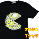 オモシロTシャツ・パックんミラーボール!?【半袖】LSIゲーム・レトロゲーム・イラストTシャツ・プリントTシャツ・おもしろTシャツ・グラフィックTシャツ・ギャグTシャツ・パロディーTシャツ・おもしろTシャツ・面白Tシャツ