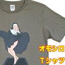 おもしろTシャツ・シスターモンロー【半袖】イラストTシャツ・デザインTシャツ・プリント・カジュアル・グラフィック・メンズ・面白Tシャツ