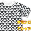おもしろTシャツ・スカル・ドクロ・ガイコツ白【半袖】イラストTシャツ・プリント・カジュアル・グラフィック・ギャグ・パロディー・メンズ・面白Tシャツ