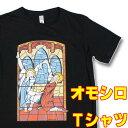 おもしろTシャツ・キリストバレエ【半袖】イラストTシャツ デザインTシャツ 新約聖書 クリスチャン メンズ 面白Tシャツ オモシロ