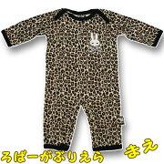 ベビー服【ロンパース】豹柄
