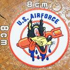 刺繍アイロンワッペン・アップリケ・パッチ【U・S AIRFORCE Bombウルフ】【軍物・ミリタリー・アメリカ空軍・エアフォース】