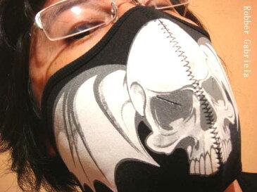 迫力のバイカーマスク【スカルバット】 /防寒 バイカーズ マスク フェイスマスク バイク フェイスガード バイクウエア ツーリング 自転車にも