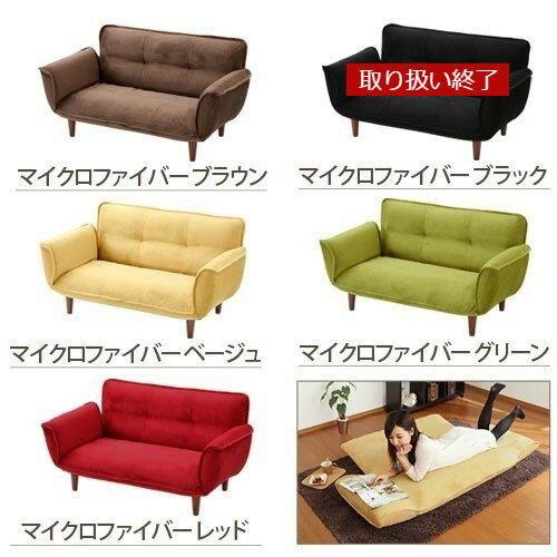 二人がけソファ2人がけソファ二人掛けソファラブソファソファカウチソファフロアーソファーローソファコンパクトソファ合成皮革リクライニングソファーベッドダイニングブラウングリーングレーレッド黒完成品sofa