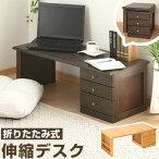 リビングデスク・サイドテーブル・折り畳みデスク・木製・デスク・学習机・ソファサイドテーブル・文机・PCデスク・勉強机・簡易デスク・机