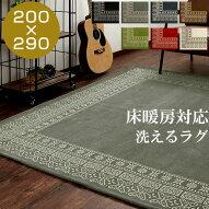 ラグマット・シェニール・ラグ・マット・カーペット・ラグカーペット・センターラグ・絨毯