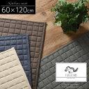 洗える キッチン マット 60×120 cm キルト ノンスリップ 床暖房対応 ブラウン/アイボリー/グレー/ネイビー KET140095