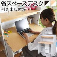 ワークデスク・折り畳みデスク・ハイデスク・机・デスク・オフィスデスク・シンプルデスク・木製デスク・ライティングビューロー