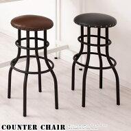 バーカウンターチェア・ハイスツール・チェアー・丸いす・スツール・カウンターチェア・バーチェア・ハイチェアー・椅子