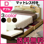 コンセント付き収納ベッド・寝具・ベッド・宮付きベッド・収納付きベッド・収納ベッド・引き出し付きベッド・ローベッド・木製ベッド・照明付き多収納ベッド