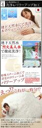 【日本製】羽毛ふとん・ロイヤルゴールド・羽毛布団・シングル