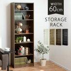 シェルフ・棚・ラック・本棚・ブックシェルフ・カラーボックス・ブックラック・木製ラック・CD収納・DVD収納・BDラック