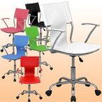 デザインレザーチェアソルケット★北欧イスチェアチェアーロッキングチェア椅子いすオフィスチェアパーソナルチェアパソコンチェア送料無料送料込みブラック黒ホワイト白