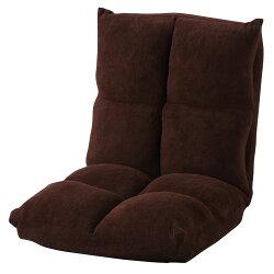 座椅子・低反発・送料無料・リクライニング・座イス・リクライニング