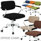 パソコンチェアー・パソコンチェア・PCチェア・pcチェア・高機能チェア・オフィスチェア・オフィスチェアー・椅子