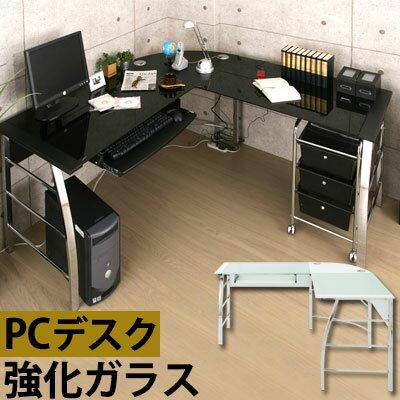 インテリア モダン 家具 ガラスデスク オフィスデスク パソコンデスク PCデスク 机 つくえ オフィ...