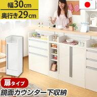 送料無料・食器収納・食器棚・扉・スリム・日本製・収納家具・国産・キッチン収納