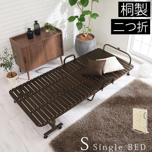ベッド 木製ベッド シングルベッド 折りたたみベッド パイプベッド スノコベッド 家具 収納北欧 送...