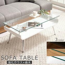 センターテーブル・机・ローテーブル・座卓・テーブル・デザインテーブル・リビングテーブル・コーヒーテーブル