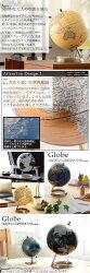 世界地図・地球儀・インテリア・おしゃれ・英語表記・オブジェ・置物・球体・惑星・回る・時差表示盤・送料無料・コンパクト・レトロ・モダン・シック・プレゼント・贈り物・男性・大人・子供